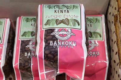 おすすめコーヒー:ケニヤ・ジャングルエステート