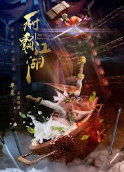 The Battle Between Chefs China Movie