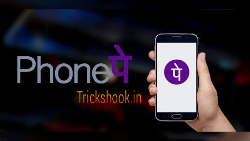 Phonepe offer - Get 50 Cashback by sending rs1 to other phonepe user
