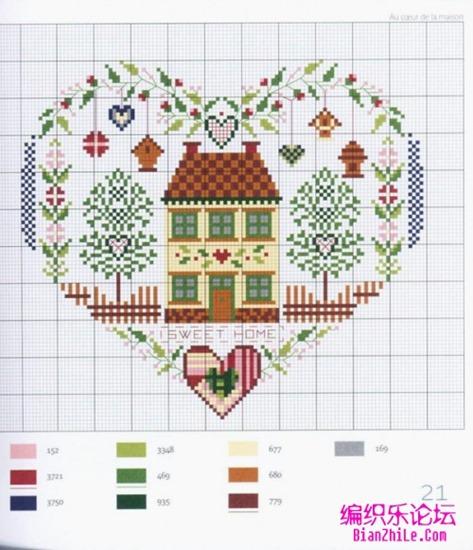 [corazones+en+punto+de+cruz+laborespuntocruz+%288%29%5B2%5D]