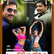 Doller Ki Marovaipu Movie Posters