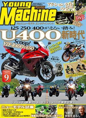 FOTO YZF-R650 YZF-R400 MOTOR YAMAHA TERBARU Motor Sport Yamaha 650 cc dan 400 cc