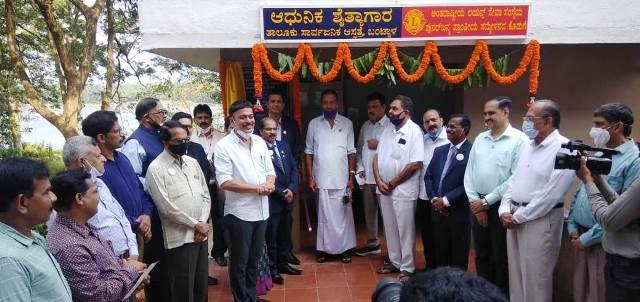 Bantwal New Mortuary | ಬಂಟ್ವಾಳ: ಸಾರ್ವಜನಿಕ ಆಸ್ಪತ್ರೆಗೆ ಲಯನ್ಸ್ 'ಶೈತ್ಯಾಗಾರ'  ಲೋಕಾರ್ಪಣೆ
