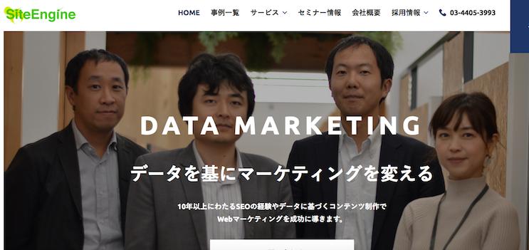 デジタルウェブマーケティング
