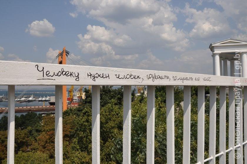-IPK3UAron3qYLH51rNiekSn2Pf3uo772POVsYz30EHzGUpoLCN_RVXjczwiqE9h1FPCSyDWX7ll8wk=w1440-h810-no Белорусские журналисты рекомендуют отдых в Одессе