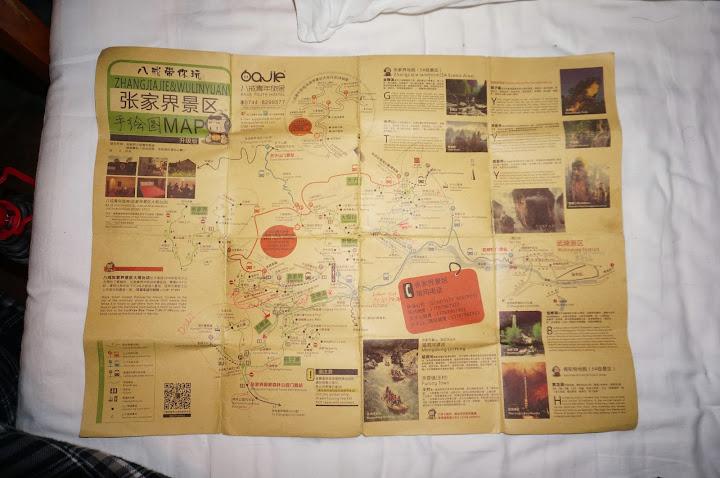 Mapa del parque forestal nacional de Zhangjiajie