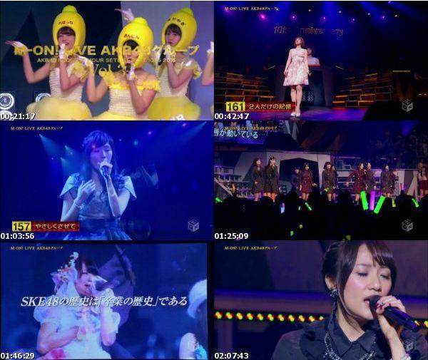 [TV-Variety] AKB48 – リクエストアワー セットリストベスト1035 2015 Vol.2 (2016.03.06)