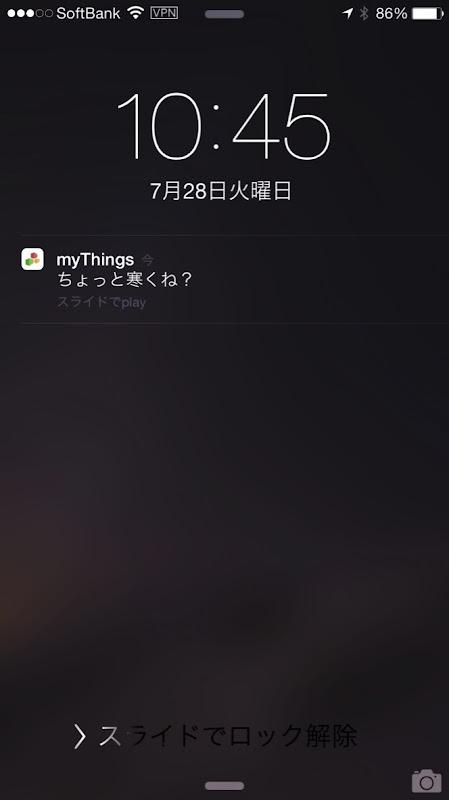 Thumb IMG 2142 1024