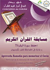 Concurso Corán