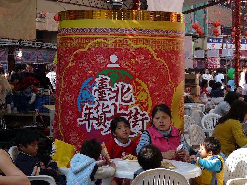 TAIWAN.Taipei Avant la nouvelle année - dimamche%2B18%2Bjanvier%2B089.jpg
