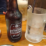 the famous Japanese Hoppy drink in Meguro, Tokyo, Japan