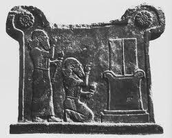 Nusku, Gods And Goddesses 6