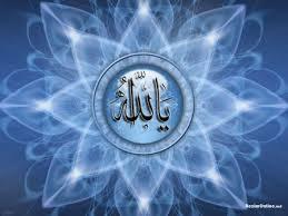 yang harus kita ketahui Allah itu Maha Kaya alasannya sejatinya tidak ada yang dapat menandin Khasiat Yaa Ghaniyy Maha Kaya