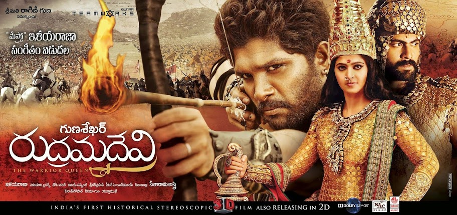 Rudhramadevi HD Wallpapers-2
