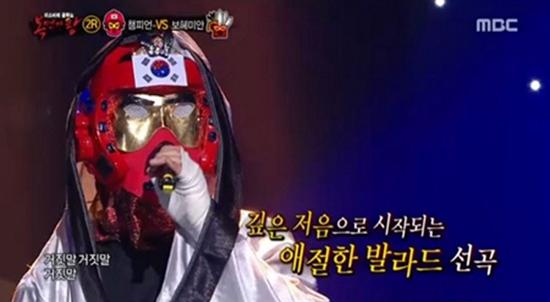 복면가왕챔피언