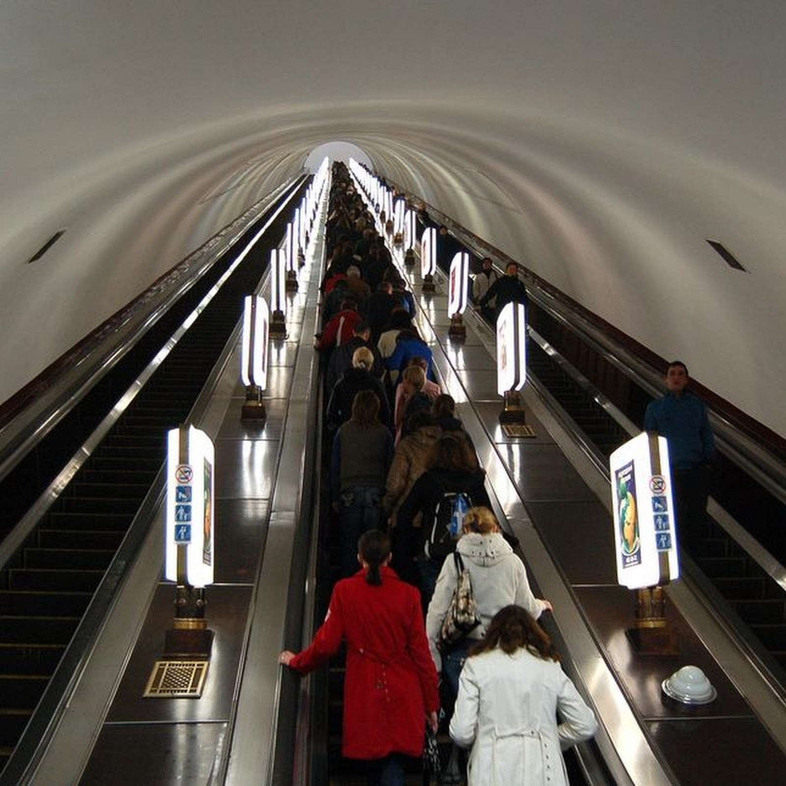 The Deepest Metro Stations in The World
