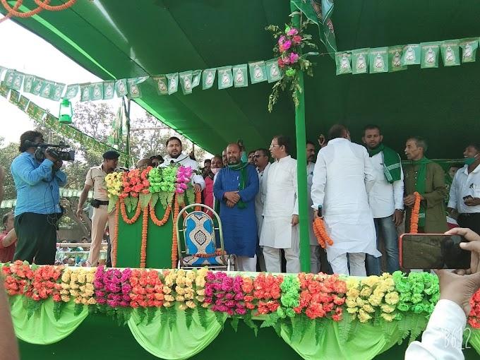 तेजस्वी यादव ने केसरिया विधान सभा क्षेत्र के हुसैनी में किया किया चुनाव प्रचार