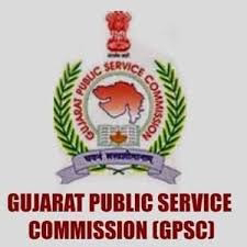 GPSC Police Inspector Important Notice 2020