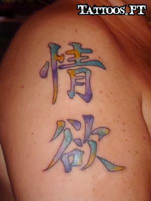 arm tattoos tattoos ideas pag52. Black Bedroom Furniture Sets. Home Design Ideas