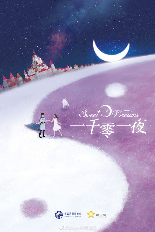 Sweet Dreams China Drama