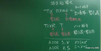 R-R指令及M-R指令的說明