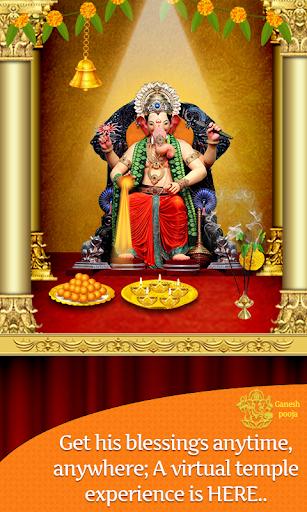 免費下載遊戲APP|Lord Ganpati Puja Live app開箱文|APP開箱王