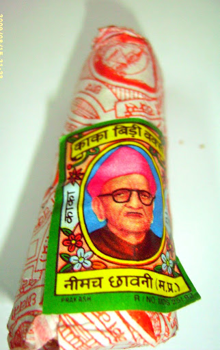 Kaka Bidi manufactured in Neemuch, Chhawni(M.P.), date of purchase 23-07-2009 from Neemuch(M.P.)