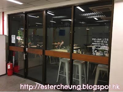 【柴灣美食】體育館內 ♥ 環境和食物都不錯的文青 Feel 餐廳 ♥ 茶咖廳 ...