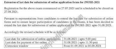 JNUEE 2021 : NTA ने जेएनयू में दाखिले के लिए ऑनलाइन आवेदन की अंतिम तिथि बढ़ाई - डिंपल धीमान