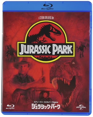 [MOVIES] ジュラシック・パーク / JURASSIC PARK (1993)