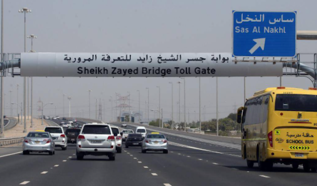 Sheikh Zayed Bridge Toll Gate