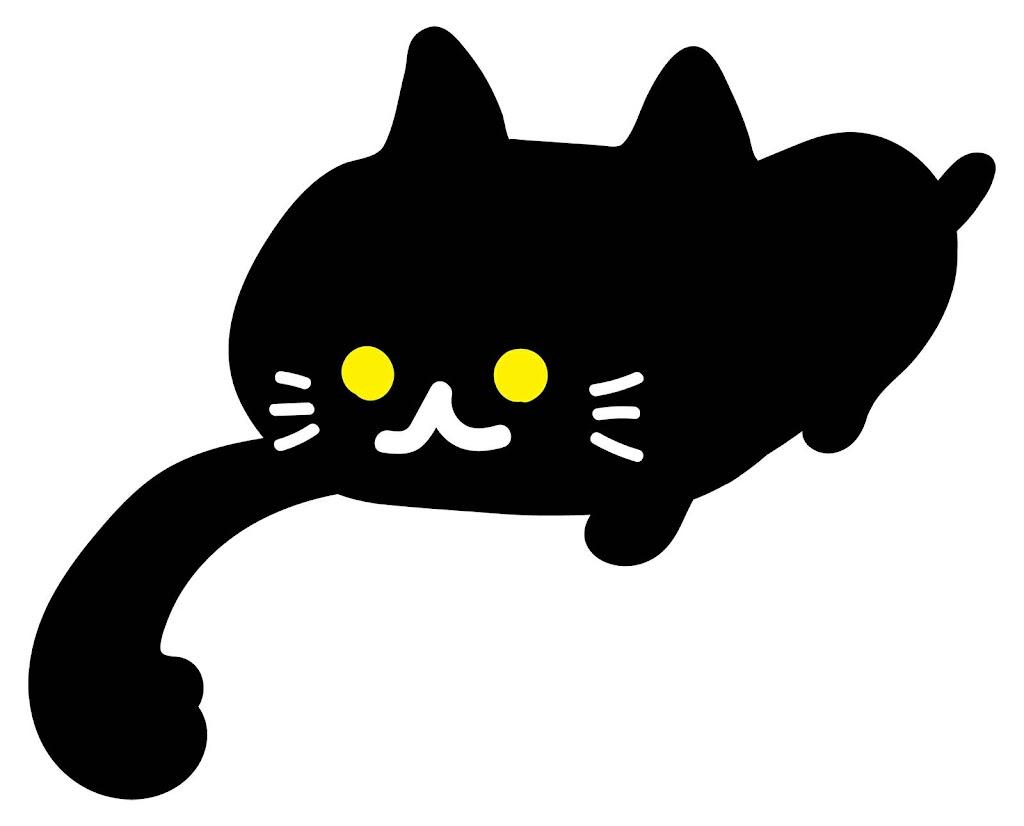 叩いてくる猫のイラスト