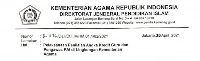 Usulan Penilaian Angka Kredit Untuk Kenaikan Pangkat Guru PAI dan Pengawas PAI Kementerian Agama (Kemenag) golongan IVa ke IVb