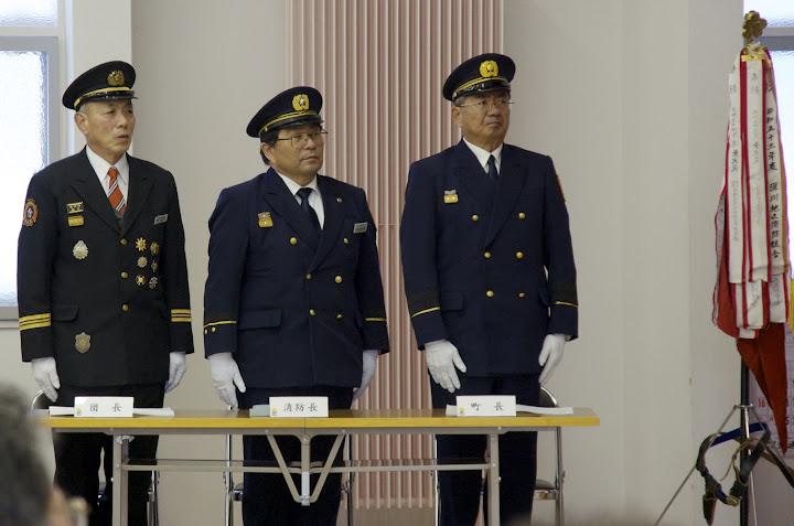 藤井利昭 団長、渡邊消防長、佐野豊 町長