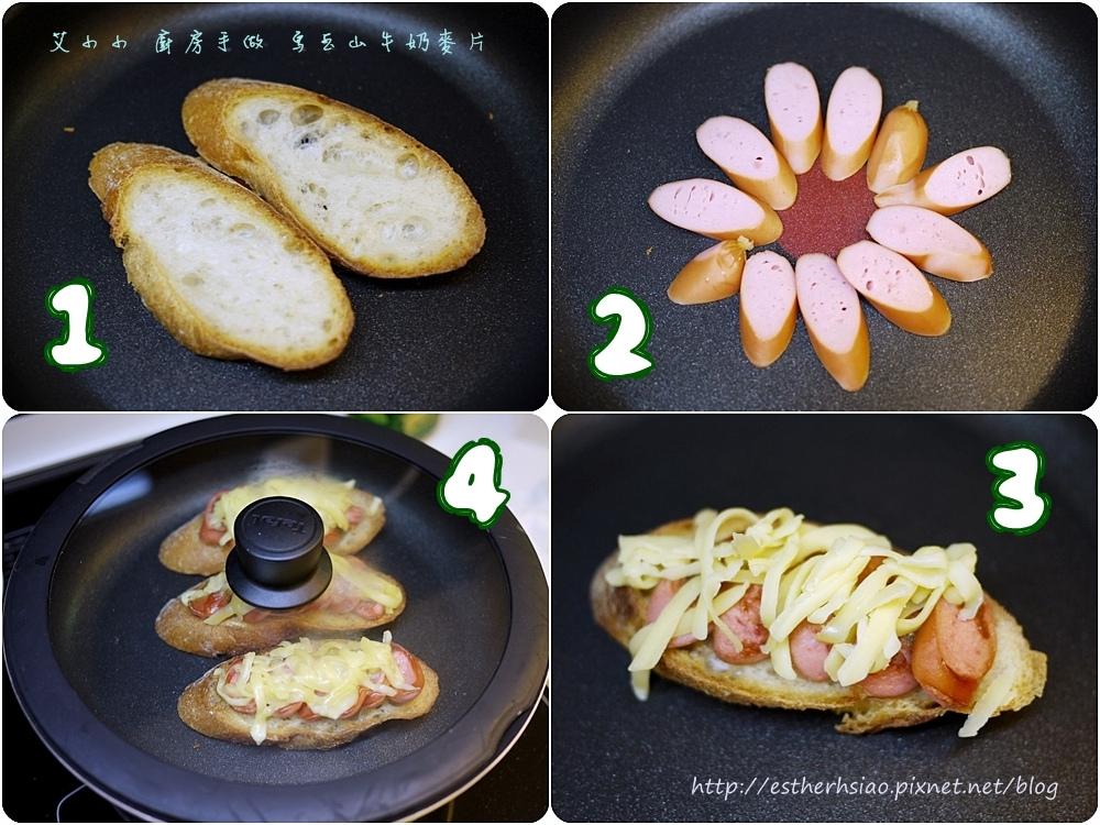 10 法式乳酪麵包