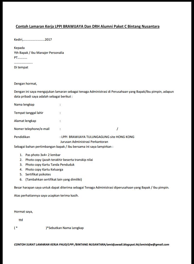 Catatan Amini Contoh Surat Lamaran Kerja Bagi Alumni Paket C Bintang Nusantara Learning Center Hong Kong