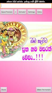 Photo Editor Sinhala - náhled