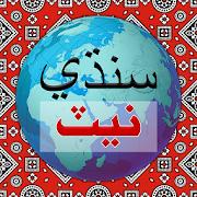 Sindhi Web