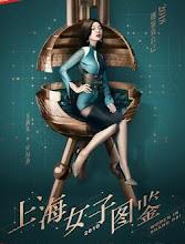 Women in Shanghai China Web Drama