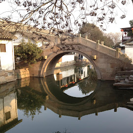 Reflection Bridge  by Beh Heng Long - Buildings & Architecture Bridges & Suspended Structures ( china )