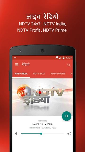 NDTV India Hindi news- screenshot