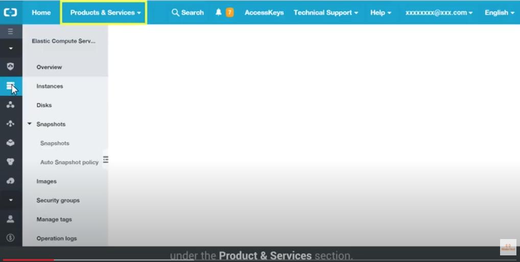 Alibaba Elastic Computer Service Dashboard.