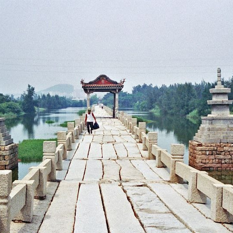 Anping Bridge, China's Longest Ancient Bridge