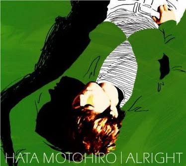 [MUSIC VIDEO] 秦 基博 – ALRIGHT (2008/10/29)