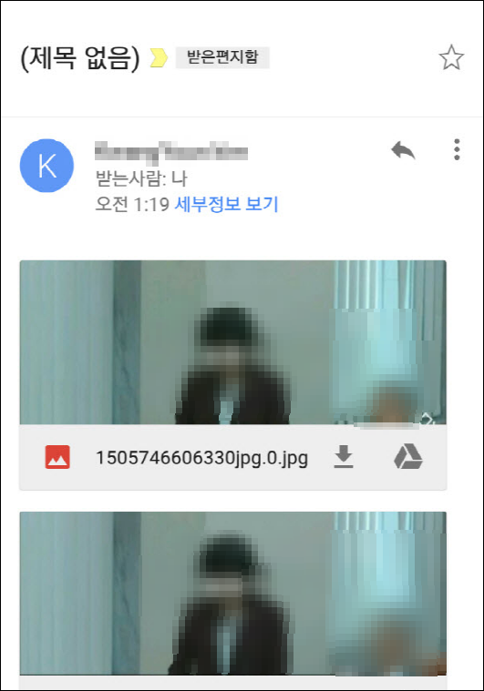 gmail sent