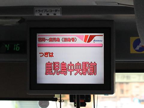 西鉄高速バス「桜島号」 9134 まもなく鹿児島中央駅