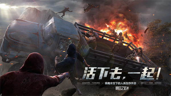 The Day After Tomorrow 1.0.102 para Android