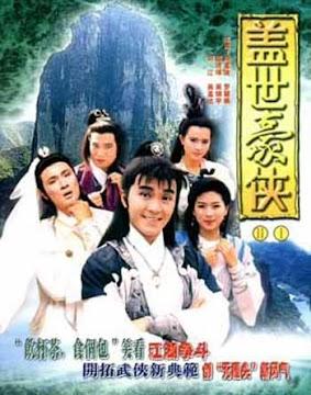Anh Hùng Cái Thế (SCTV9)