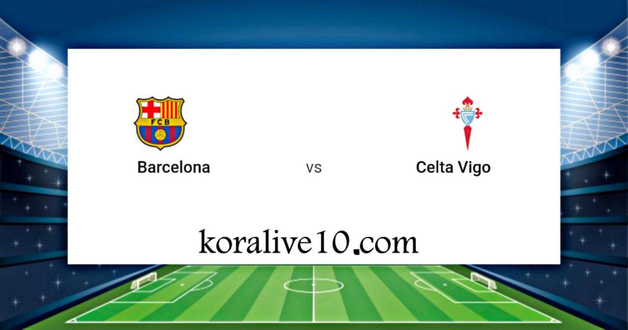 موعد مباراة برشلونة وسيلتافيغو في الدوري الإسباني | كورة لايف