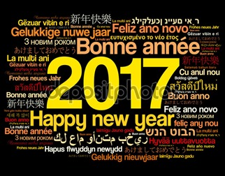 2017 Happy New Year in different languages